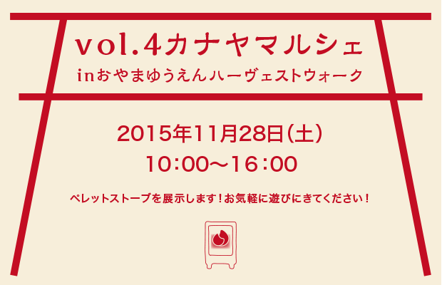 event-1511d