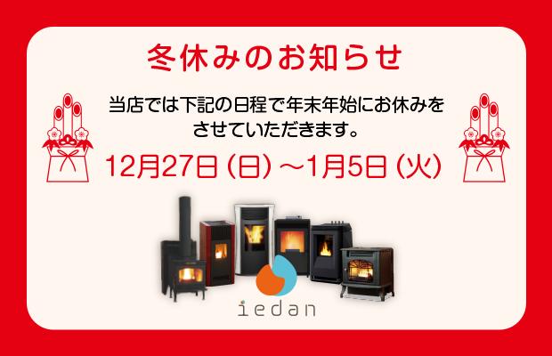 event-1512b
