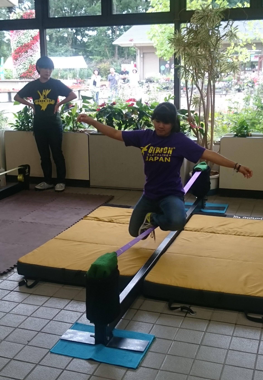 スラックライン女子世界チャンピオン 須藤美青さん