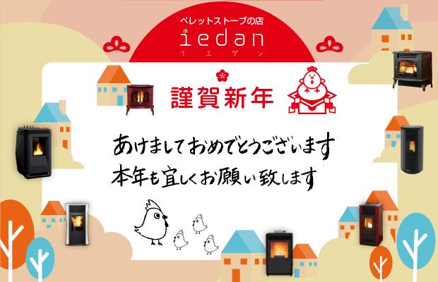 top_gashou-iedan