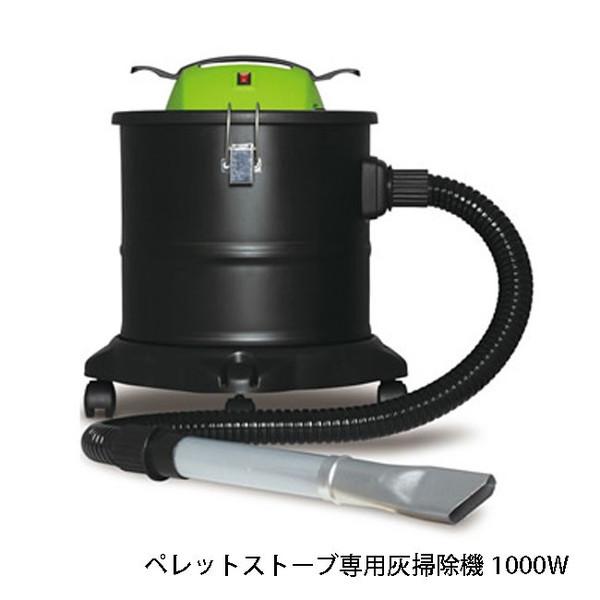 ペレットストーブ専用掃除機