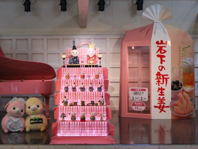 ひな祭 栃木県栃木市